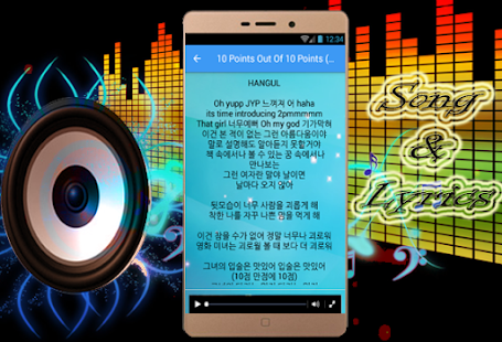 2PM - My House(우리집) Song Lyrics Hottest - náhled