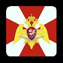 Памятка Росгвардейца icon