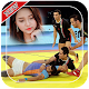 Download Kabaddi Ground Photo Frames for PC