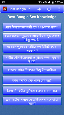 android Best Bangla Sex Knowledge Screenshot 0
