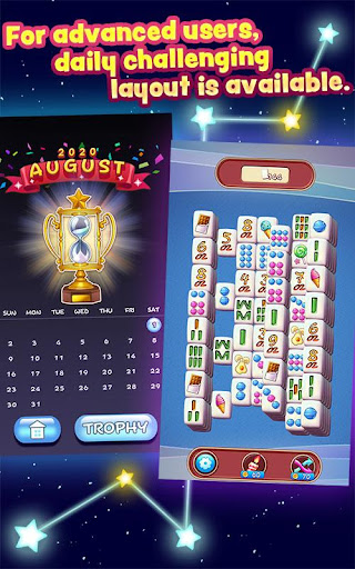 Mahjong POP puzzle: New tile matching puzzle android2mod screenshots 2