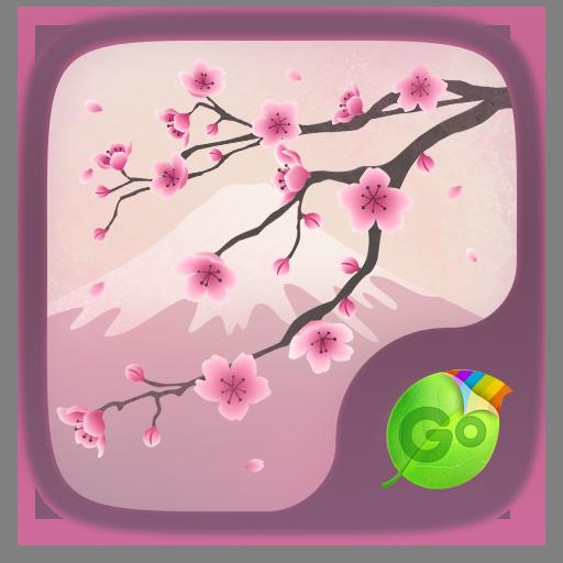 Sakura Flowers Keyboard Theme