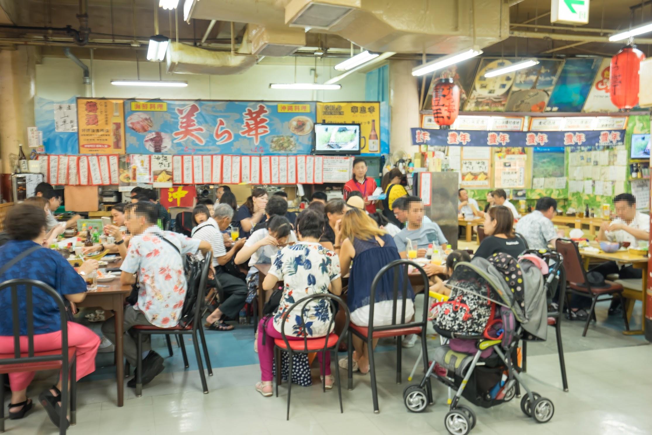 Okinawa Makishi Public Market4