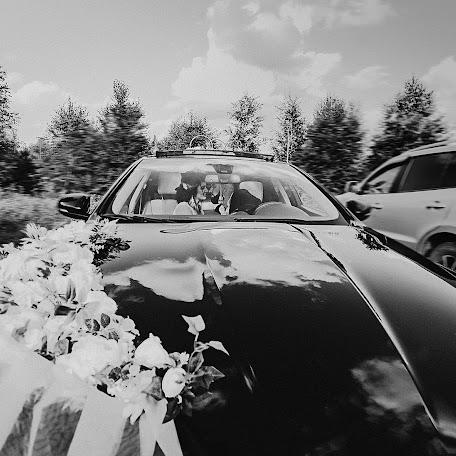 Свадебный фотограф Юлия Буга (Nikakim). Фотография от 27.09.2018