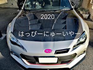 BRZ ZC6 Sのカスタム事例画像 ねこ肉さんの2020年01月01日10:25の投稿
