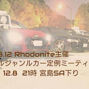 レジェンドクーペ  α Touring(アルファ ツーリング)のカスタム事例画像 まーさん【Rhodonite】さんの2018年12月07日00:21の投稿