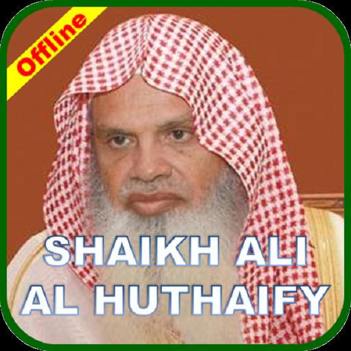 Al Huthaify Full Quran Offline