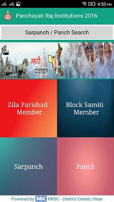 Mahari Panchayat - screenshot