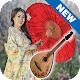 Chinese Classical Music Download on Windows
