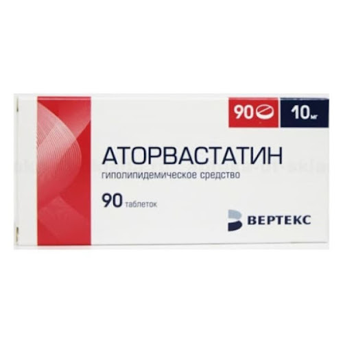 Аторвастатин таб. 10мг №90