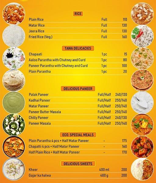 Apni Pasand menu 4