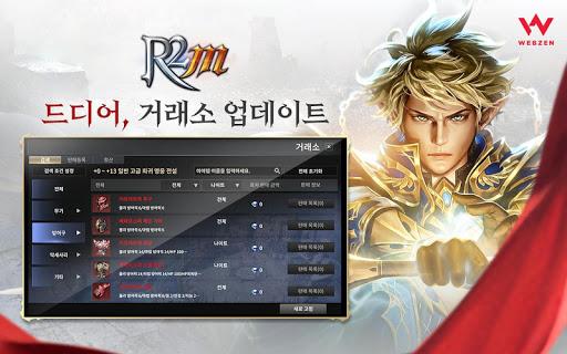 R2M apklade screenshots 1