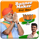 Bjp and Congress Banner Maker - [HD] Photo Frames icon