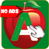 Kids ABC - No Ads