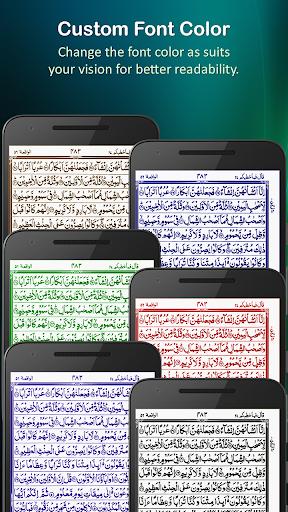 Holy Quran (16 Lines per page)  screenshots 3