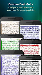 Holy Quran (16 Lines per page) APK Download – Free Books & Reference APP for Android 3