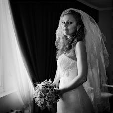 Wedding photographer Anastasiya Sorokina (fotosorokina). Photo of 12.02.2017