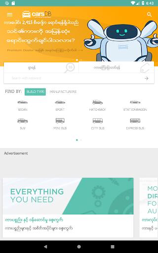 CarsDB - Buy/Sell Cars Myanmar 7.0.6 screenshots 8