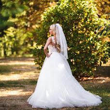 ช่างภาพงานแต่งงาน Olga Khayceva (Khaitceva) ภาพเมื่อ 14.11.2018
