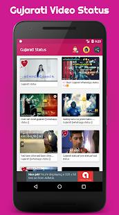 New WhatsAap Gujarati Video Status ગુજરાતી સ્ટેટસ - náhled