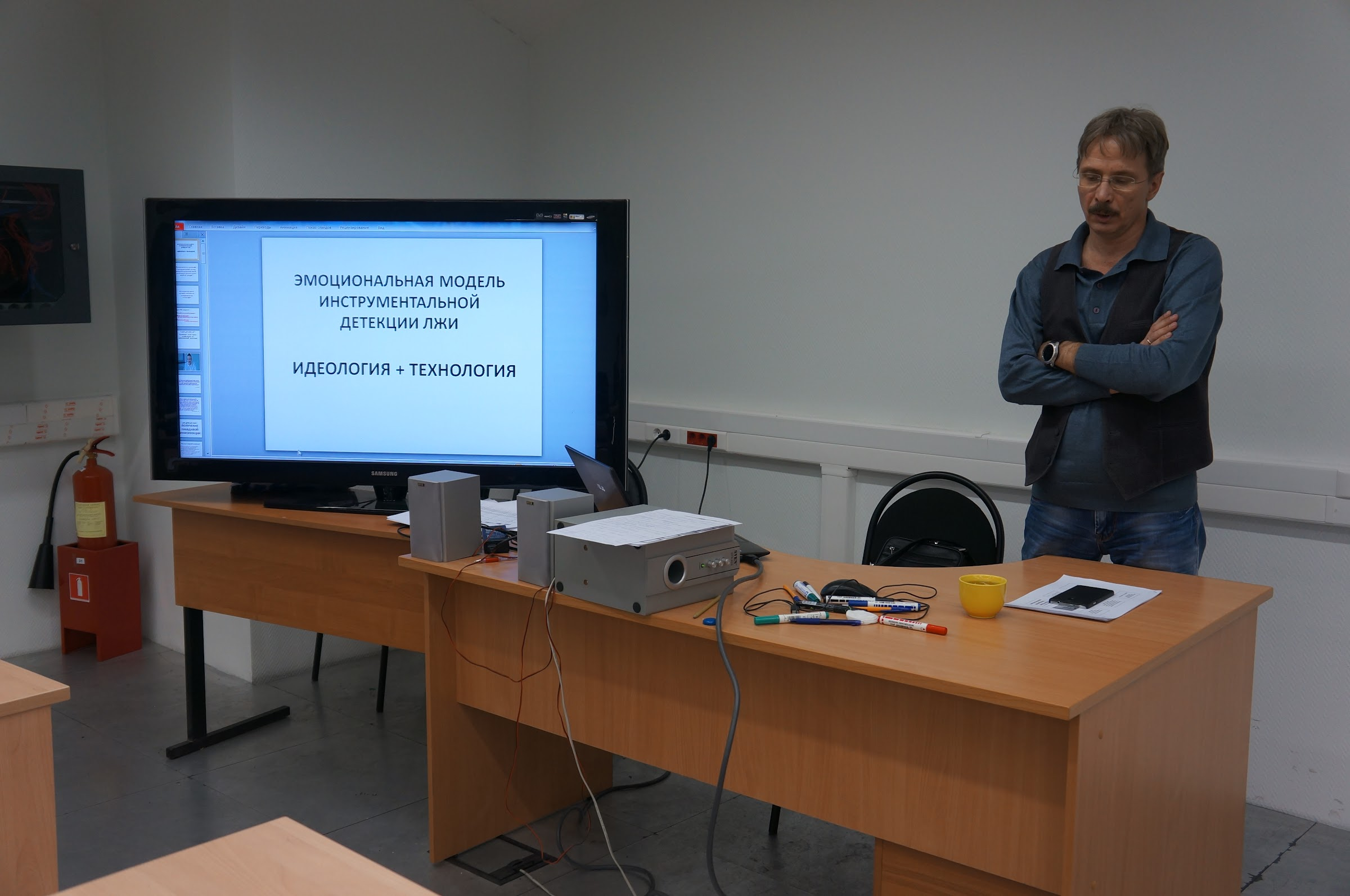 Программы дополнительного образования на психфаке МГУ