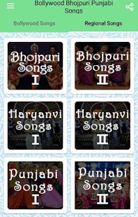 Bollywood Songs - 10000 Songs - Hindi Songs for PC-Windows 7,8,10 and Mac apk screenshot 5
