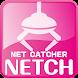 ネッチ クレーンゲーム/オンラインクレーンゲームをアプリで