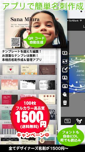【徹底比較】話題のマンガを読むならコレッ!1番使いやすい電子書籍 ...