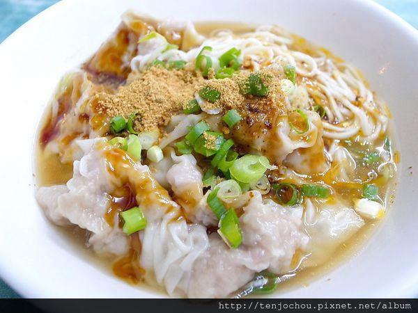 阿慶餛飩乾麵