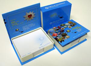 Photo: 財團法人普人青年基金會 精裝盒式便條紙內頁 9.8x7.2 cm外盒 11.0x8.5 cm