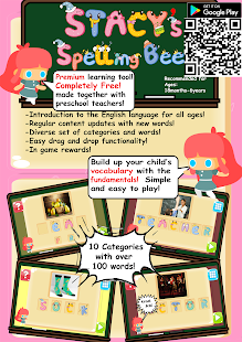 Stacy's Spelling Bee: An English App For Kids! Screenshot