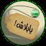 يابلا�.. file APK for Gaming PC/PS3/PS4 Smart TV