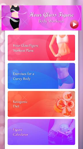 Hourglass Figure Workout: Small Waist Big Butt - Apps on Google Play