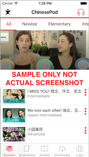 Download ChinesePod Print App (Beta Test - Internal) 1.1 1