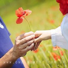 Wedding photographer Tetyana Grokhola (one-moment). Photo of 11.09.2013