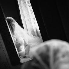 Wedding photographer Dmitriy Izosimov (mulder). Photo of 25.11.2015