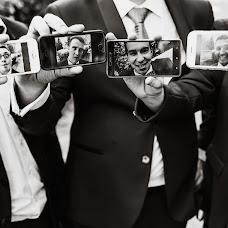 Wedding photographer Stas Borisov (StasBorisov). Photo of 15.06.2017