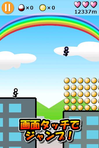 ダッシュでバトル - ランゲーム apklade screenshots 1