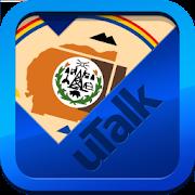 uTalk Navajo  Icon