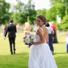 Wedding photographer Natiya Gachava (natiaphoto). Photo of 30.08.2016