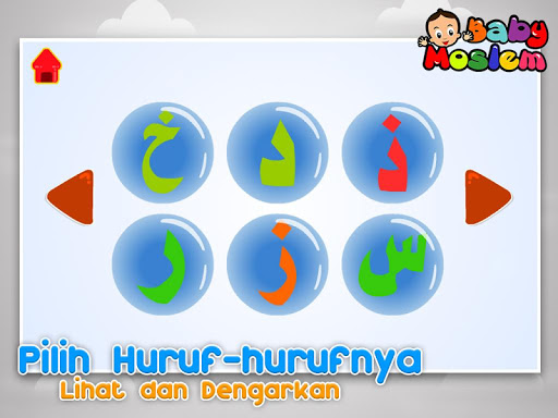 Download Huruf Huruf Hijaiyah Free For Android Huruf Huruf Hijaiyah Apk Download Steprimo Com