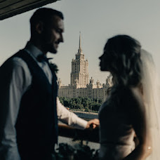 Wedding photographer Polina Rumyanceva (polinahecate2805). Photo of 23.11.2018