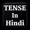 Tense In Hindi (6 Class To 12 Class) icon