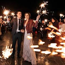 Wedding photographer Yuliya Vasileva (JuliaVasileva). Photo of 24.04.2018