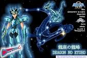 Dragon no Ryuho – Shinsei Bronze Cloth (Omega)