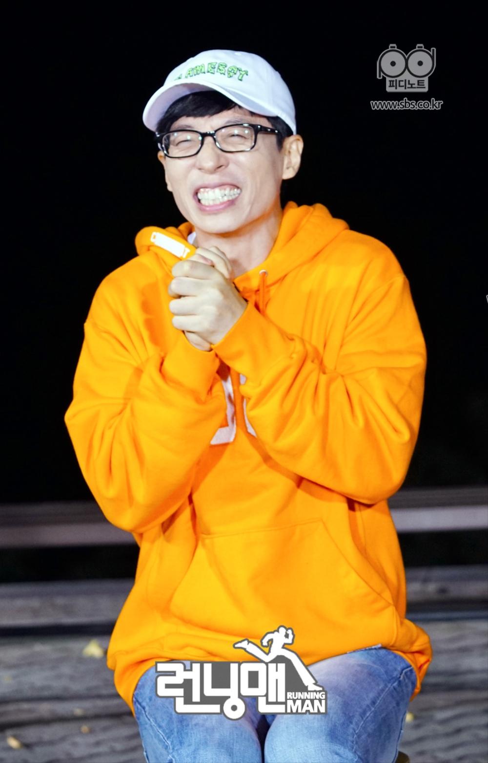 yoo jae suk running man 4