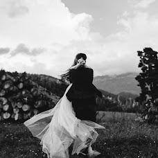 Wedding photographer Viktoriya Kapaeva (vikos26). Photo of 20.09.2018