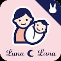 ルナルナ ベビー:赤ちゃんの様子が毎日わかる icon
