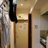 my apartment in Tokyo in Tokyo, Tokyo, Japan
