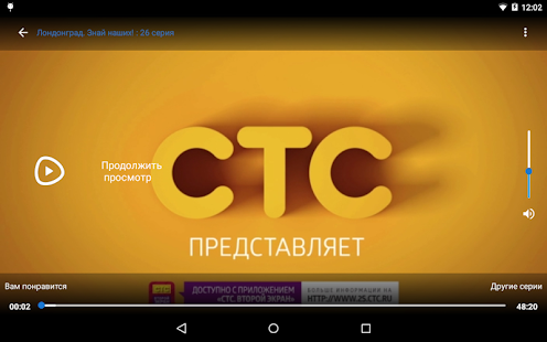 Videomore – сериалы и фильмы- screenshot thumbnail